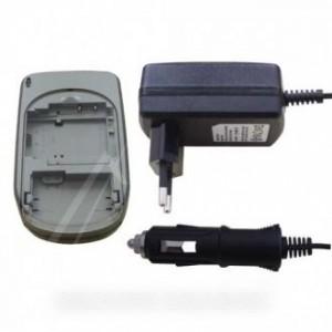 chargeur camera et photo numerique sony pour audiovisuel video SONY