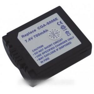 accumulateur li-ion 700 mah 7.4 v pour camera digitale panasonic