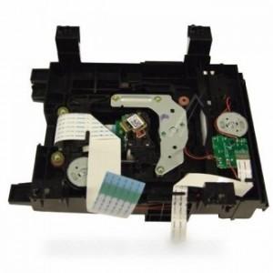 lecteur mecanique dvd pour audiovisuel video LG