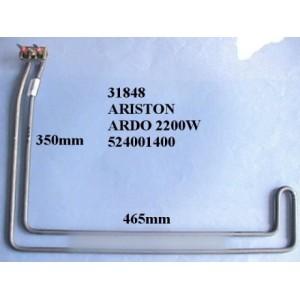 thermoplongeur l.v. 2200w - 230v pour lave vaisselle ARISTON
